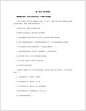 北京安洲:农林作物中监测作物叶面积指数、生物量和叶绿素含量检测产品配置单