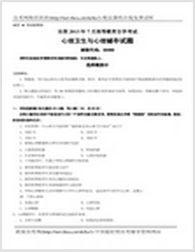 上海凯来:生物制药原辅料中常见生物制品原料进行无损伤鉴别检测产品配置单(激光拉曼光谱)