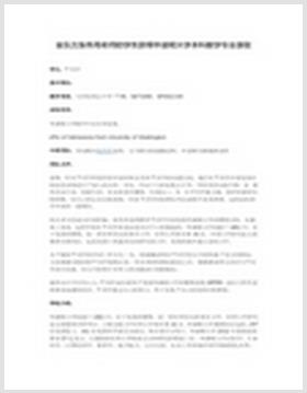 商陆中商陆皂苷甲检测产品配置单(蒸发光检测器)