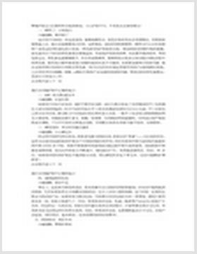 北京欧普特:植被、作物、土壤等样品中病虫害、作物产量、植被健康等检测产品配置单(生态环境遥感、遥测系统)