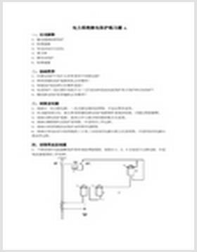 青岛普仁:硫酸盐类早强剂中氯离子和硫代硫酸根离子检测产品配置单(离子色谱)