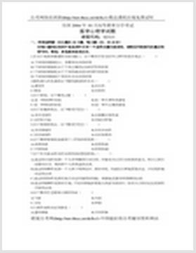 互花米草和人工刺槐林中生长生态检测产品配置单(其它光谱仪)