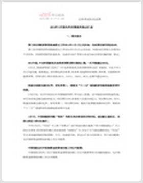 北京东西分析仪器:硬脂酸镁中镍检测产品配置单(原子吸收光谱)