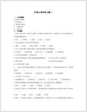 大昌华嘉:水泥中粒度检测产品配置单(激光粒度仪)