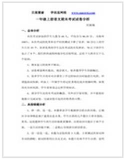 酸枣仁中酸枣仁皂苷A检测产品配置单(蒸发光检测器)