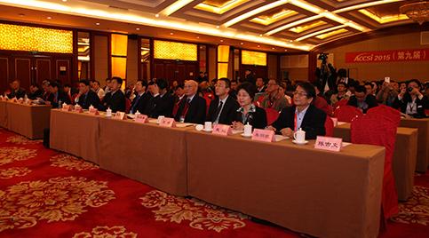 2015(第九届)中国科学仪器发展年会现场