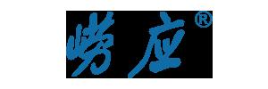 崂应-青岛崂山应用技术研究所