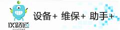仪博科技(杭州)有限公司