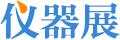 仪器展logo